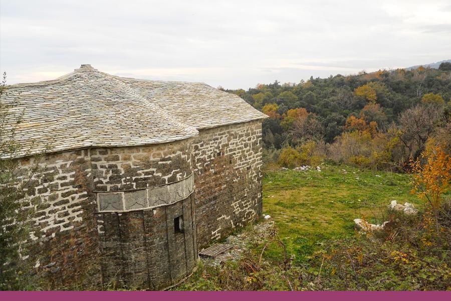 Monastery of St. Nikolaos